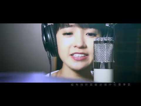 FIVB世界女排大獎賽 – 香港2017賽事主題曲《Dream Together》 - YouTube