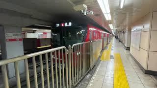 東京メトロ丸ノ内線2000系32編成池袋行き新高円寺駅発車