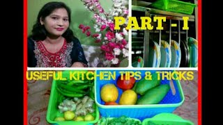 12 kitchen Tips and Tricks / Kitchen  Hacks / Useful Kitchen Tips and Tricks / Best Kitchen Tips