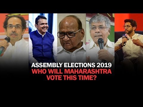 Who Will Be The Game Changer In This Maharashtra Assembly Elections? | NewsMo