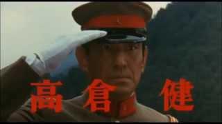 高倉健 吉永小百合主演の映画動乱 主題歌「流れるなら」をBGMにしたもの...