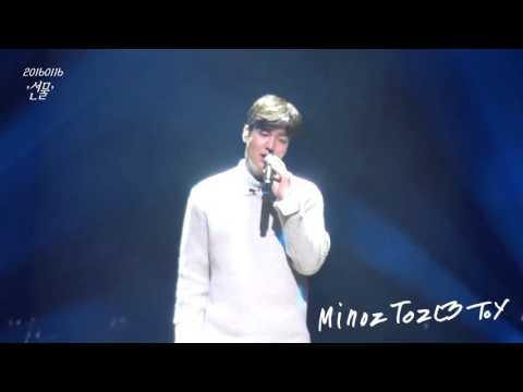 [직캠]20160116 LeeMinHo 1st Talk Concert '선물'  By.MinozToz