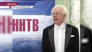 Виктор Кузнецов -  народный артист России, профессор Нижегородской консерватории