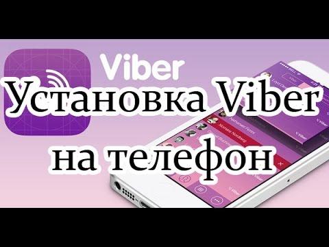 Скачать Skype, Viber, Whatsapp альтернативы бесплатно. Защищённая и безопасная ip телефония. VoIP.