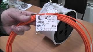 Протяжка для кабеля Cabeus. Миниобзор.