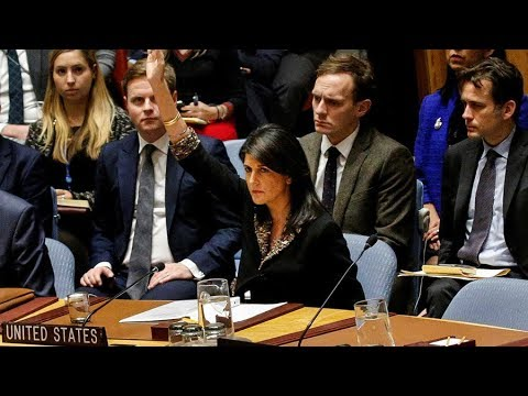 Israel & Palestine: UN Security Council rejects US resolution on Gaza violence