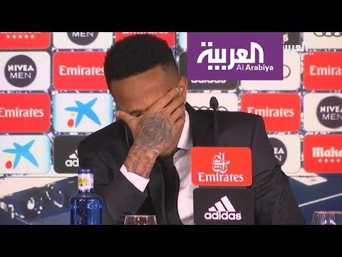 لاعب  ريال مدريد الجديد يتعرض لأزمة في المؤتمر الصحفي  - 00:53-2019 / 7 / 11