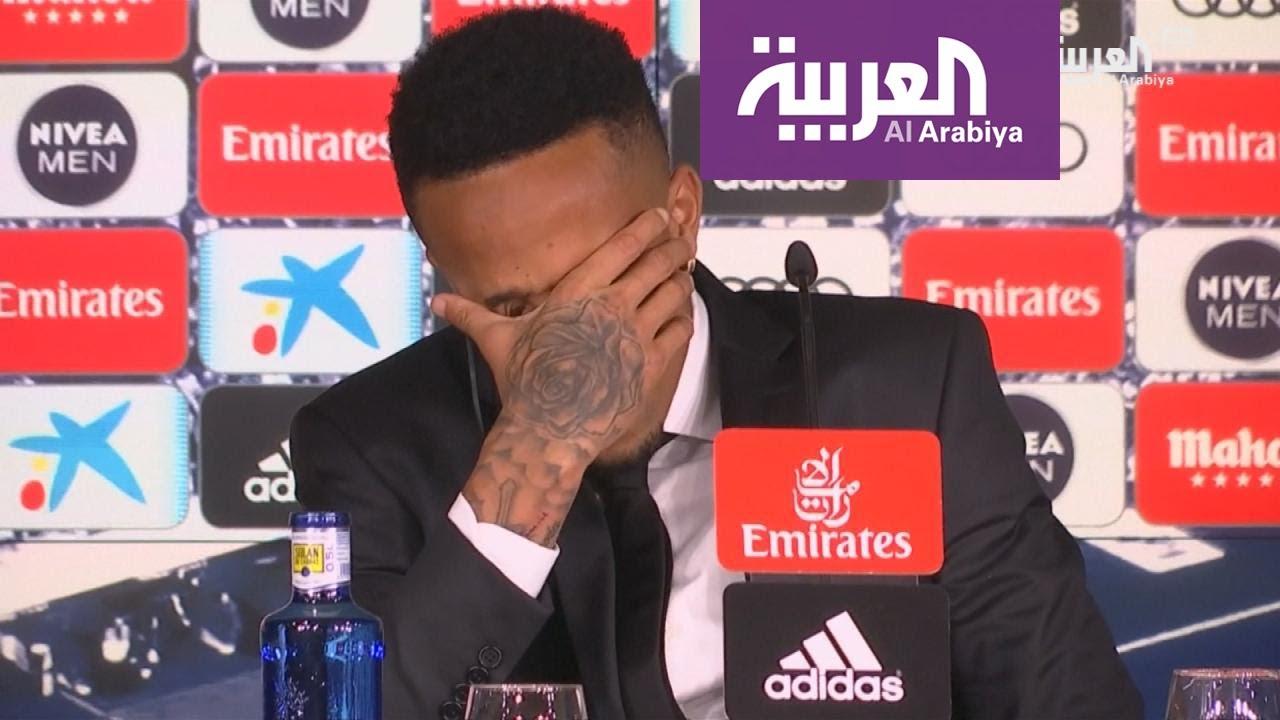 لاعب  ريال مدريد الجديد يتعرض لأزمة في المؤتمر الصحفي