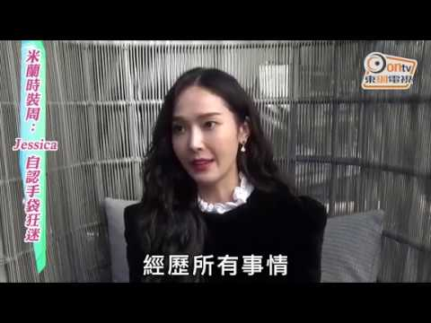 """Jessica @ Interview in Milan Fashion Week """"I have too many handbags"""""""