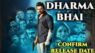 Dharma Bhai (Intelligent) Hindi Dubbed Movie | Release Date Confirm | Sai Dharam Tej