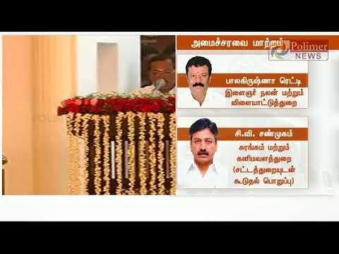 O. Panneerselvam was appointed Deputy...