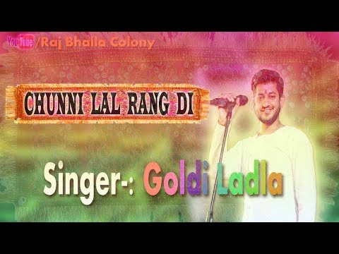 Chunni Lal Rang Di Live Jagran By GOLDI LADLA At Kathu nangal 2017