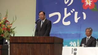 沖縄のつどいでの志位和夫全国革新懇代表世話人の報告