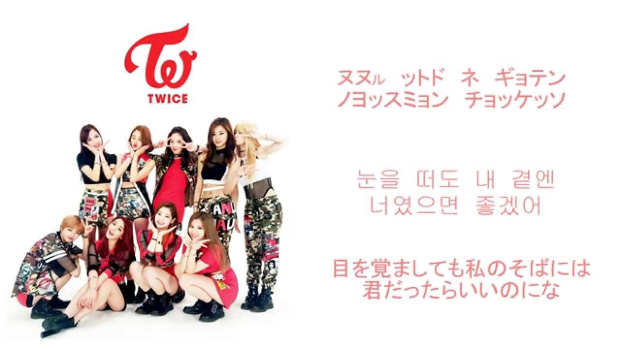 Twice Candy Boy 日本語字幕 カナルビ Youtube