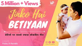 Jinko Hai Betiyaan  | Official Song | Vicky D Parekh | Special Beti Songs