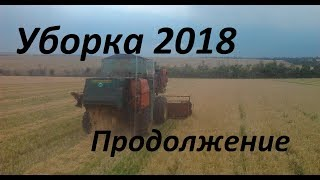 Download Уборка 2018. Продолжение. Палессе GS12. ДОН 1500. Mp3 and Videos