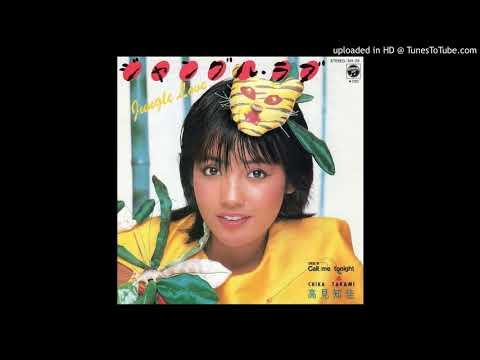 Chika Takami (高見知佳)- サミー