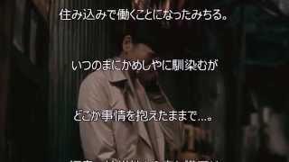 深夜食堂 第3シリーズ 第10話(最終話)「年越しそば」 キャスト:小林薫...