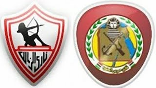 بث مباشر الزمالك وحرس الحدود اليوم في الدوري المصري الممتاز