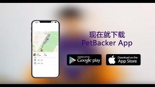 宠物保姆及宠物主人对 PetBacker 的评价 https://zh.petbacker.com/reviews-testimonial