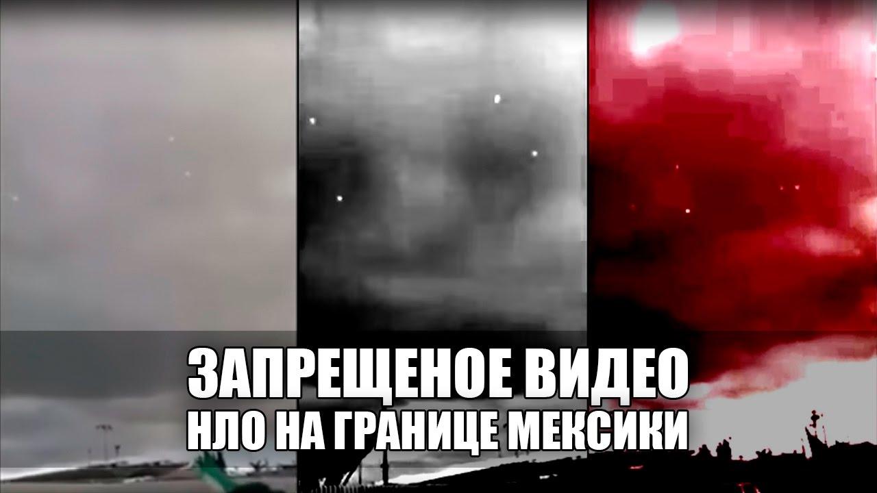 Порнокайф запрещенное видео фото 501-236