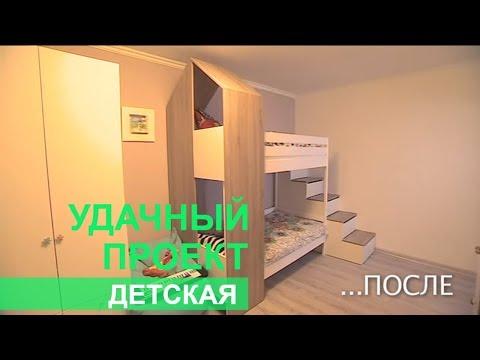 Комбинированная детская комната - Удачный проект - Интер