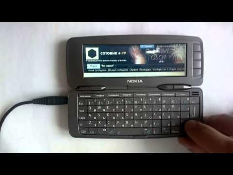 nokia 9300 video clips rh phonearena com Nokia 5300 Nokia 9300