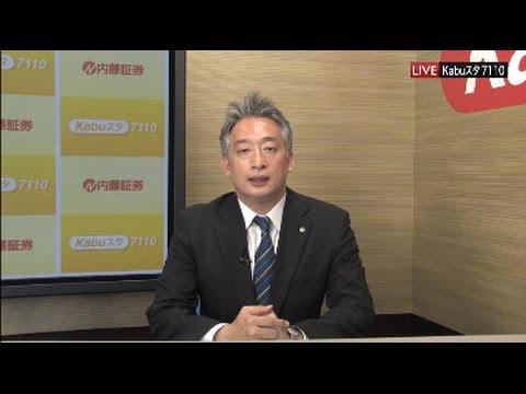 7110マーケットTODAY5月8日【内藤証券 高橋俊郎さん】
