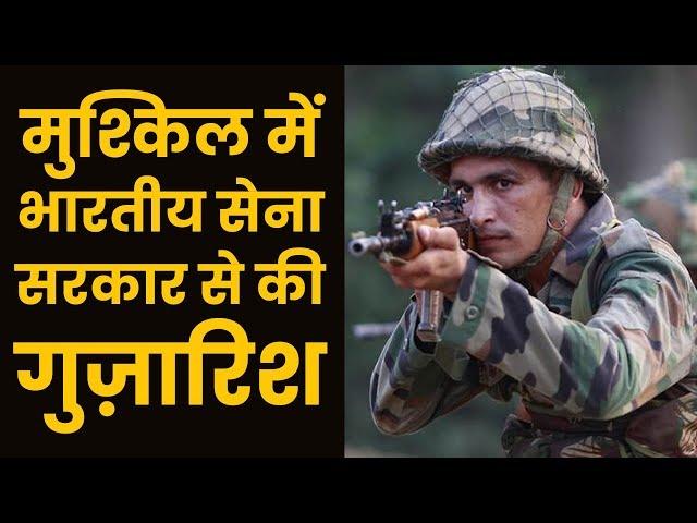 घटिया गोला-बारूद से हो रहीं हैं दुर्घटनाएं, Indian Army ने सरकार के सामने जताई चिंता