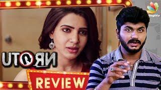 U-Turn Movie Review | Samantha, Rahul Ravindran
