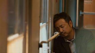 """王一博配音《囧妈》""""回家的列车""""旅途小贴士(徐峥 / 袁泉 / 沈腾 / 吴云芳 / 陈奇)【预告片先知   20200113】"""