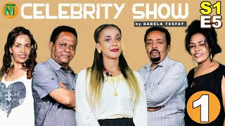 Nati TV - Eritrean Celebrity Show 2020 [S01 EP05] Part 1/2