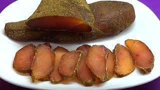 Бастурма (вяленое мясо или балык) из куриной грудки.