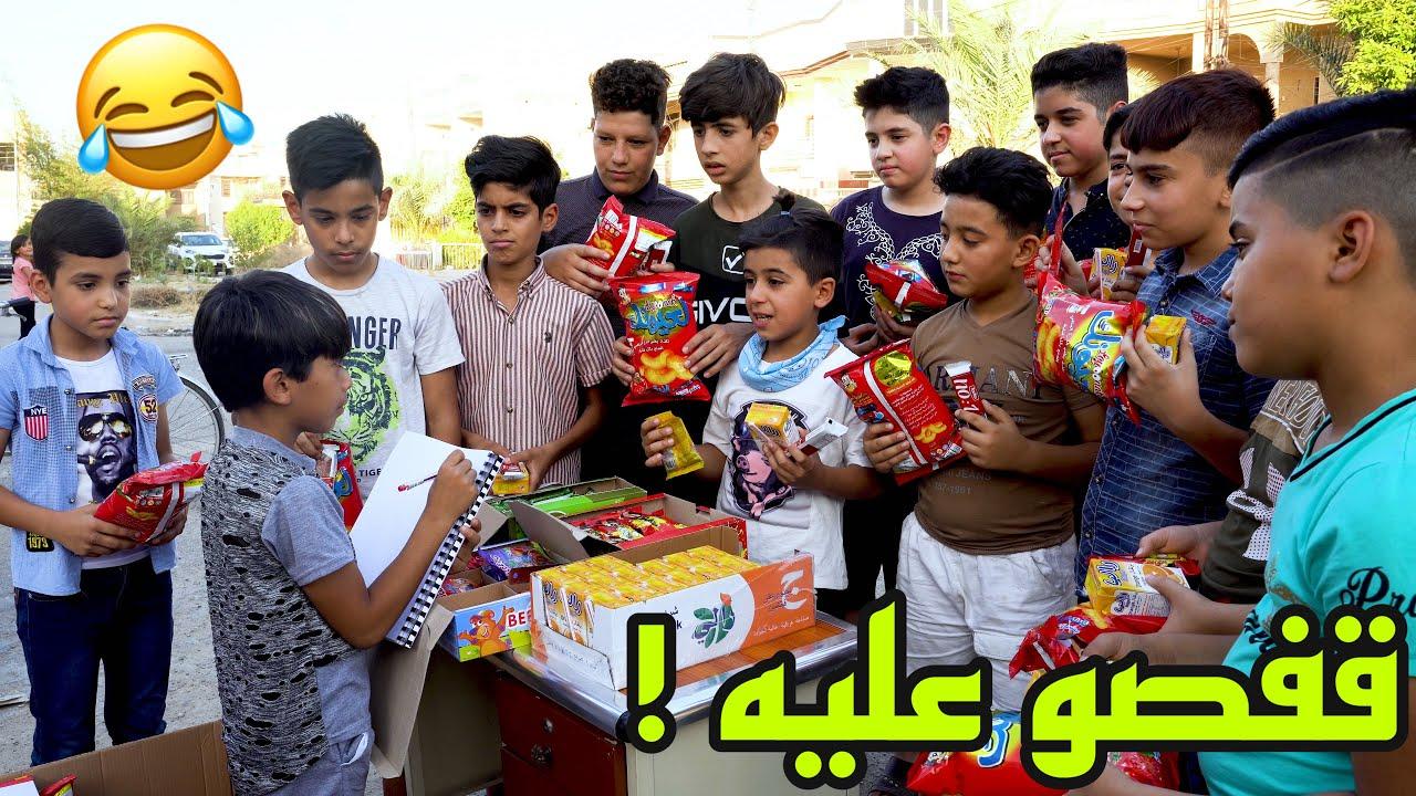 مودي عندة بسطية مال حلويات و يبيع بلدين تقفيص56 ? #تحشيش 2021
