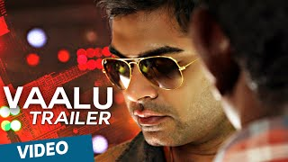 Vaalu Official Theatrical Trailer | STR | Hansika Motwani | Santhanam | Thaman