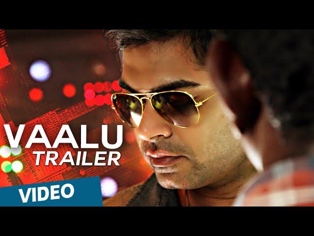 Vaalu Official Theatrical Trailer   STR   Hansika Motwani   Santhanam   Thaman