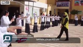 بالفيديو| مع بدء العام.. مدارس القاهرة تطبق الغياب الإليكتروني