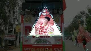 Billian Billian ankha guri dj sanjay jsb mix faddu vibration