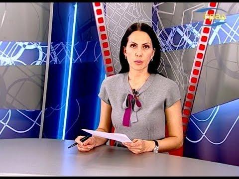 Новости Одессы 14.05.2020