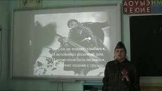 Стихи о войне  Аликова Маргарита читает произведение «Летела с фронта похоронка» Степана Кадашникова