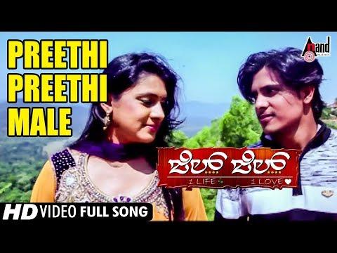 Jil Jil   Kannada Video Song   Preethi Preethi- Male   Dhananjaya, Puvisha Manoharan