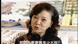 Download Video 成功老化-銀髮族保健DVD MP3 3GP MP4