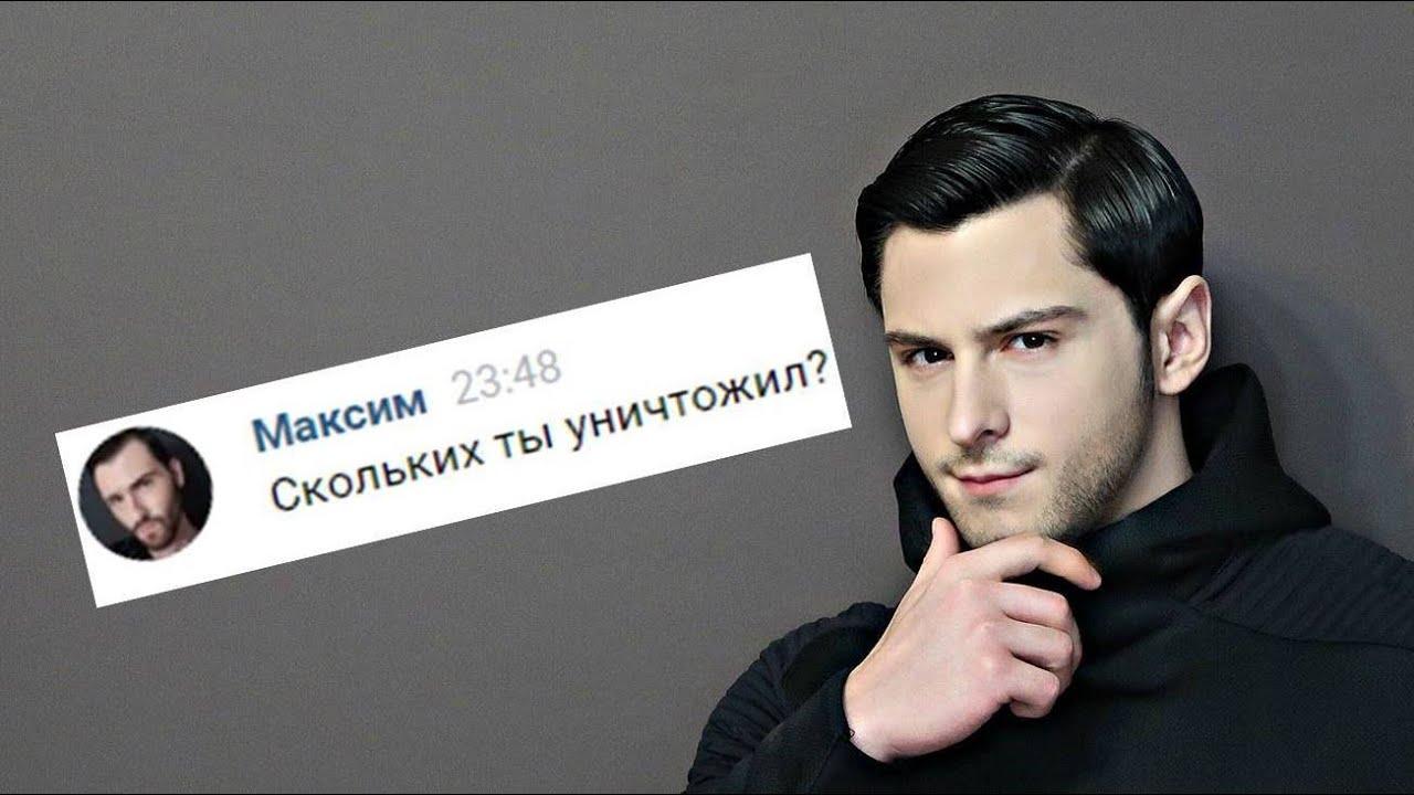 Андрей Блок  ОТВЕЧАЕТ на СТРАННЫЕ ВОПРОСЫ