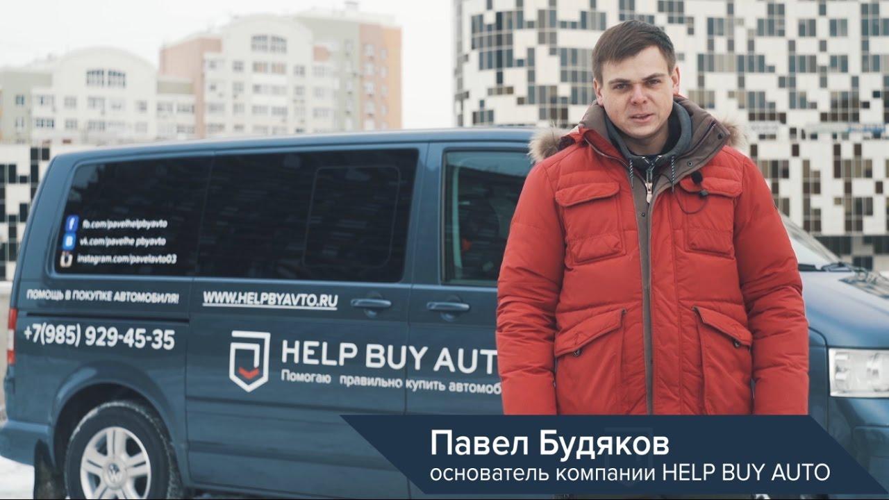 21 апр 2017. Украинцы полюбили нерастаможенные авто. Законно ли это и есть ли в этом смысл. Можно ли купить недорого нерастаможенный.