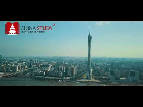 Guangzhou  China 航拍