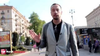 ГРУППОВОЙ СЕКС, Пикап из состояния потока