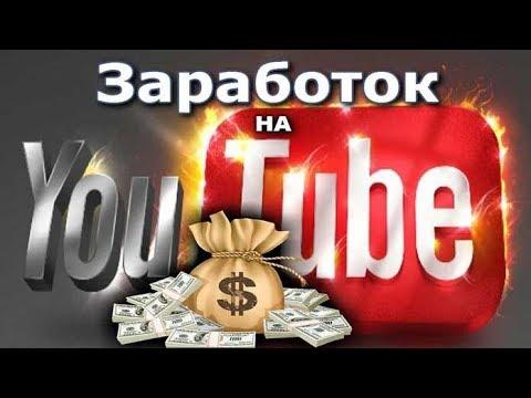 ЗАРАБОТОК ДЕНЕГ В ИНТЕРНЕТЕ БЕЗ ВЛОЖЕНИЙ/ НА МОБИЛЬНОМ ИЛИ КОМПЬЮТЕРЕ/ГЛОБУС МОБАЙЛ/из YouTube · Длительность: 1 мин31 с