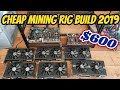 $600 Mining Rig AMD RX 470/570 build - YouTube