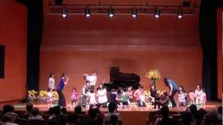 クララ音楽教室 2012発表会 第1部リトミック部門 「わ~お!」 http://w...