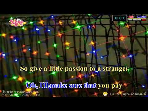 Only When You Leave - Spandau Ballet  - COVER KARAOKE